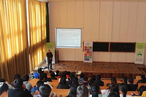 lektsiya-po-realizatsii-orhusskoj-konventsii-v-kyrgyzskoj-respublike-dlya-studentov-kyrgyzskogo-natsionalnogo-universiteta-im-zh-balasagyna2