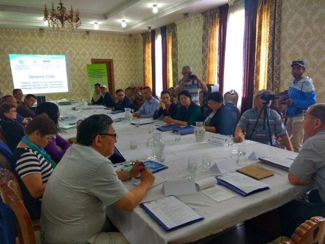 kruglyj-stol-na-temu-uchastie-obshhestvennyh-organizatsij-talasskoj-oblasti-v-reshenii-problem-v-okruzhayushhej-srede