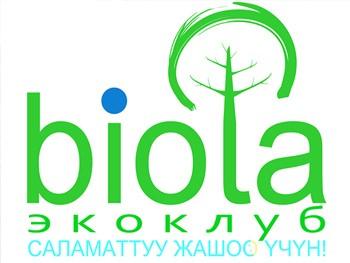 vstrecha-s-chlenami-studencheskogo-ekologicheskogo-kluba-biota-kyrgyzsko-turetskogo-universiteta-manas